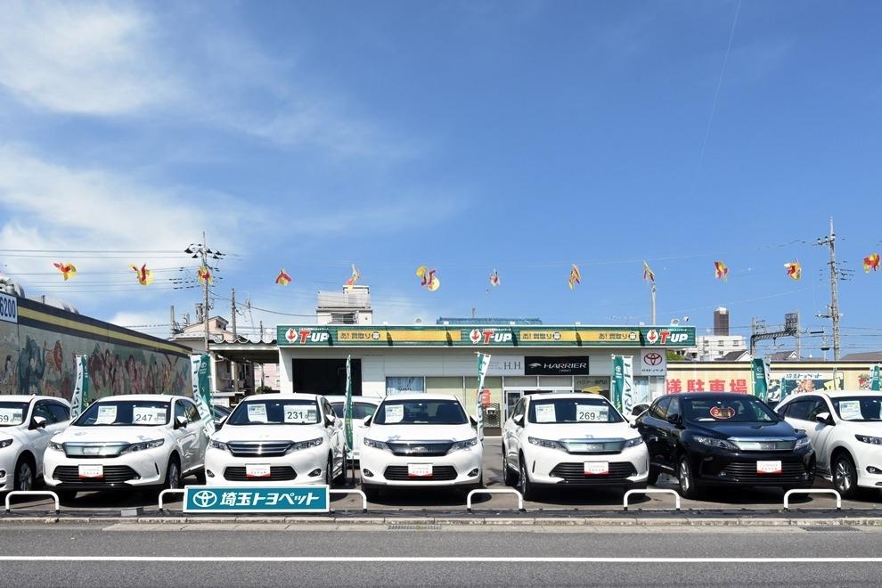 一平川越店外観写真
