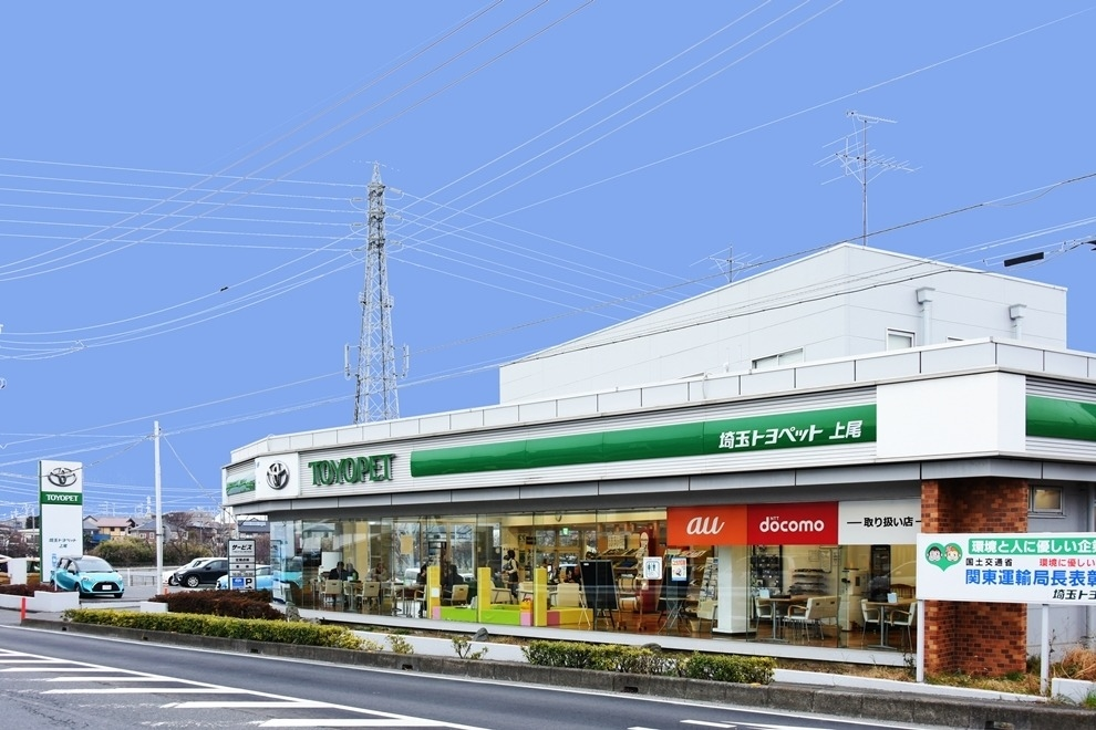 上尾支店 店舗外観写真