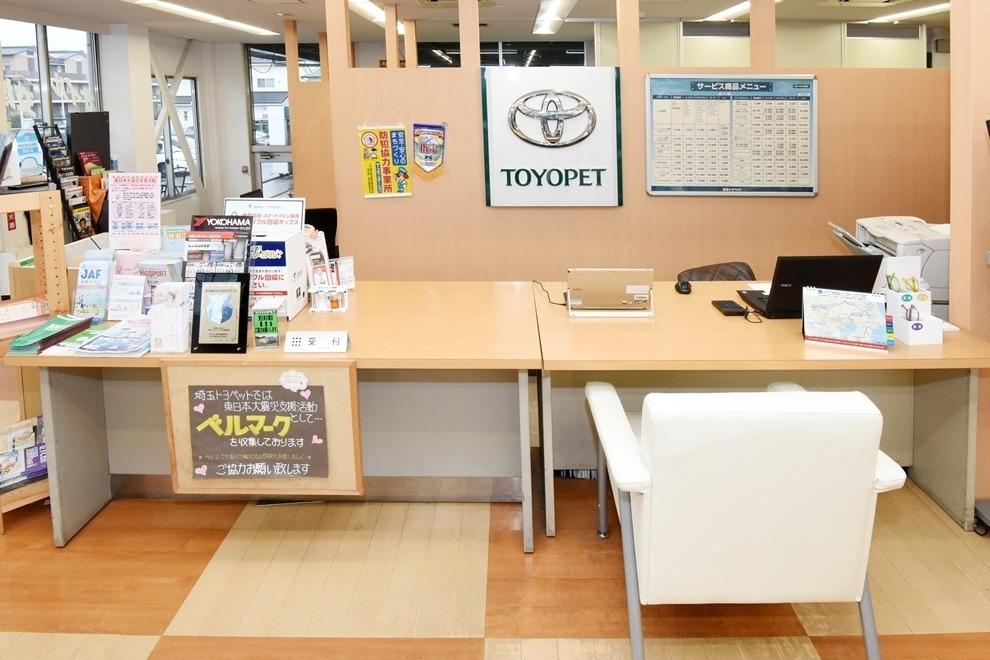 上尾支店 ショールーム サービス受付写真