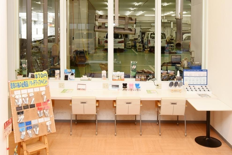 戸田支店 ショールーム サービス待合写真