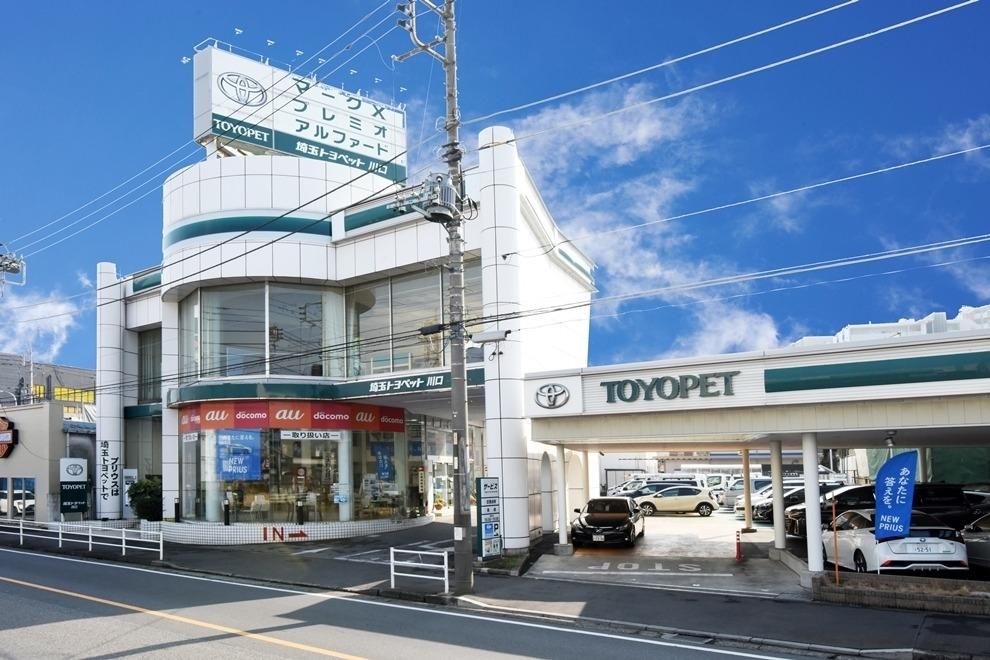 川口支店 店舗外観写真