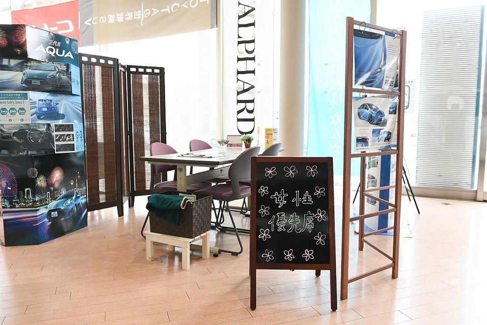 熊谷肥塚支店 ショールーム写真