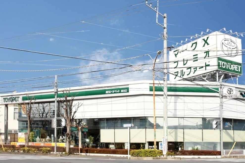 東川口支店 店舗外観写真