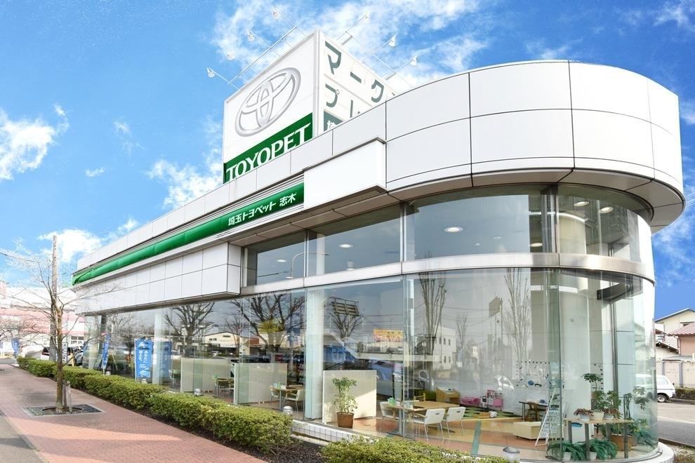 志木支店 店舗外観写真