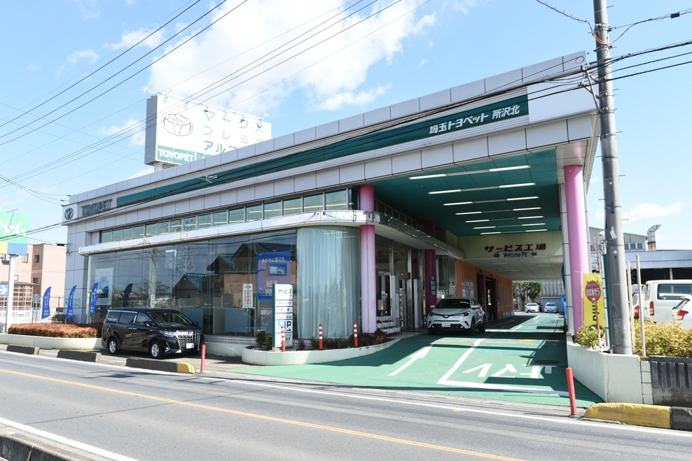 所沢北支店 店舗外観写真