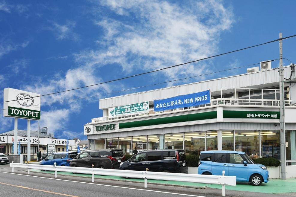 川越支店 店舗外観写真
