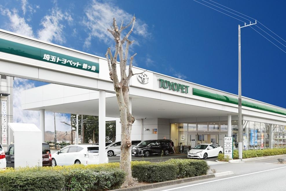 鶴ヶ島支店 店舗外観写真