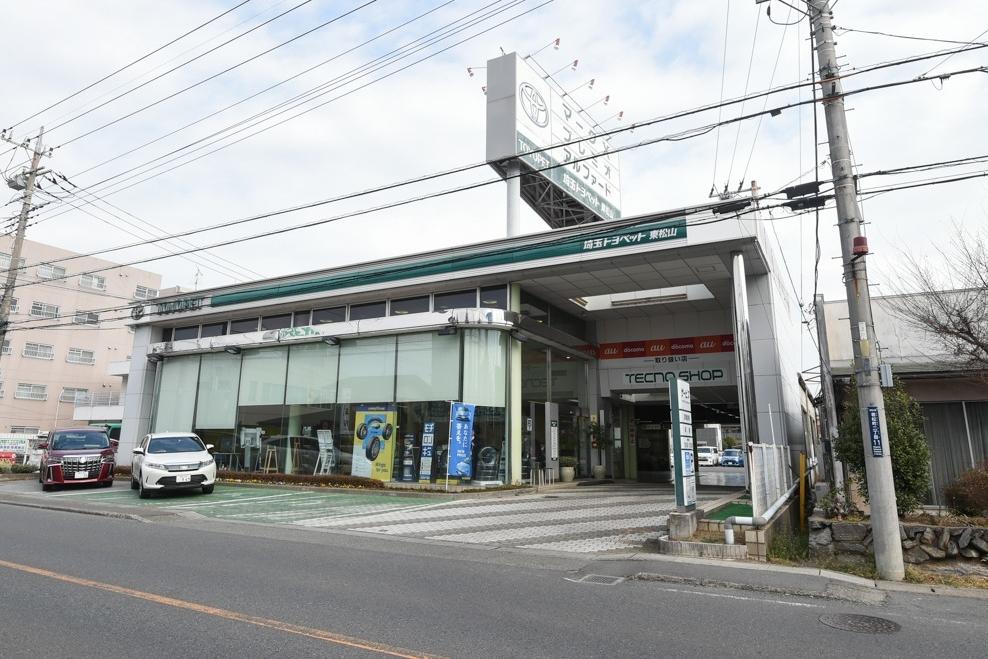東松山支店 店舗外観写真