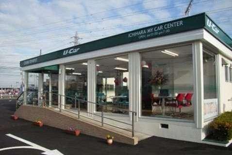 市原マイカーセンター店舗外観写真です。