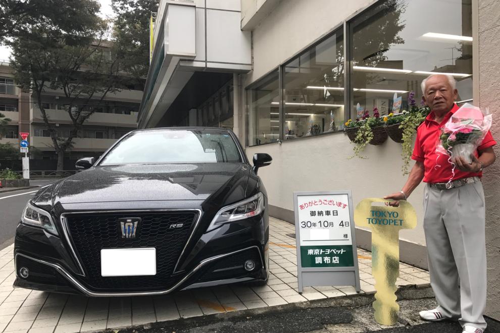 shop_065_納車