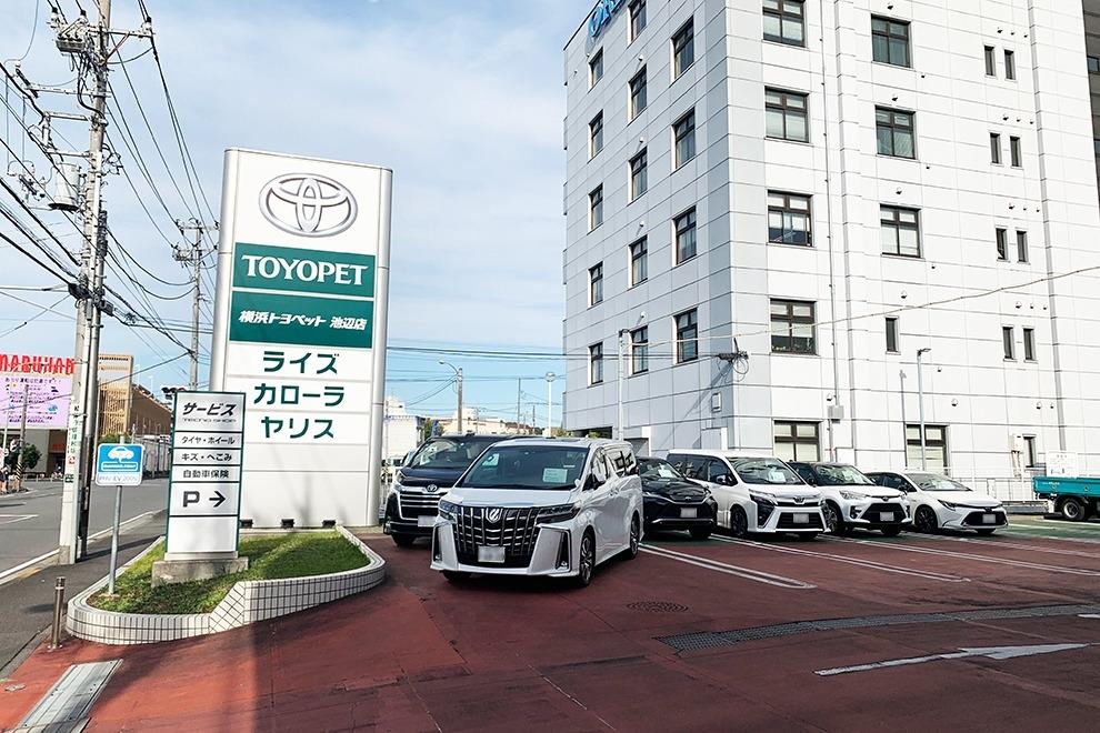 243_池辺店_入口付近