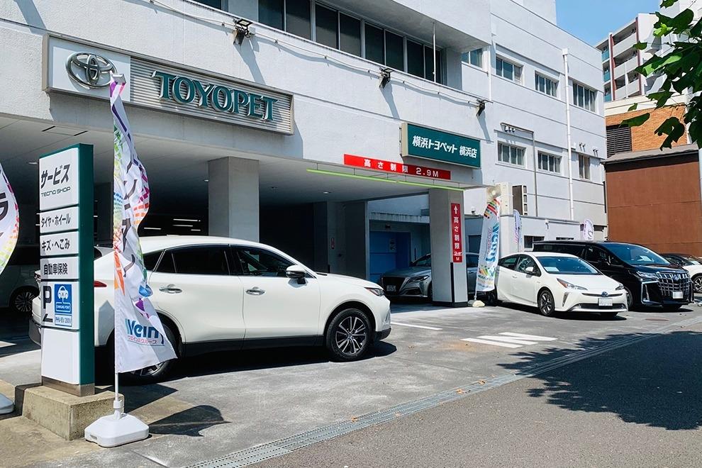250_横浜店_試乗車