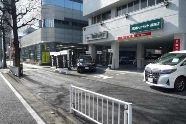 横浜トヨペット横浜店