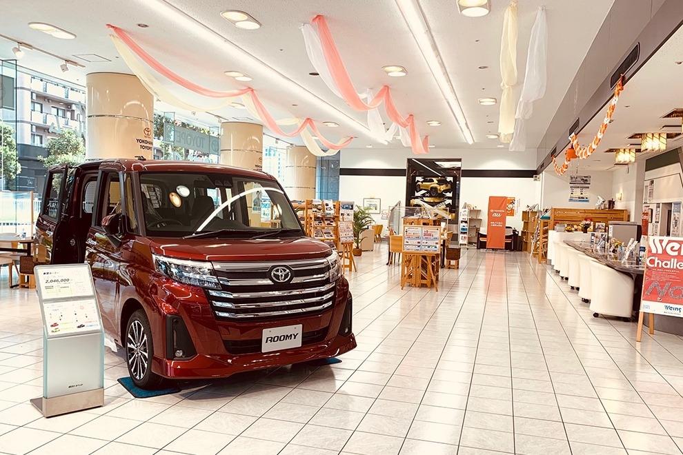 250_横浜店_ショールーム