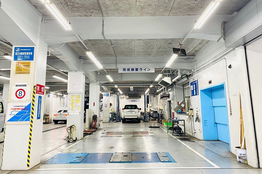 250_横浜店_工場