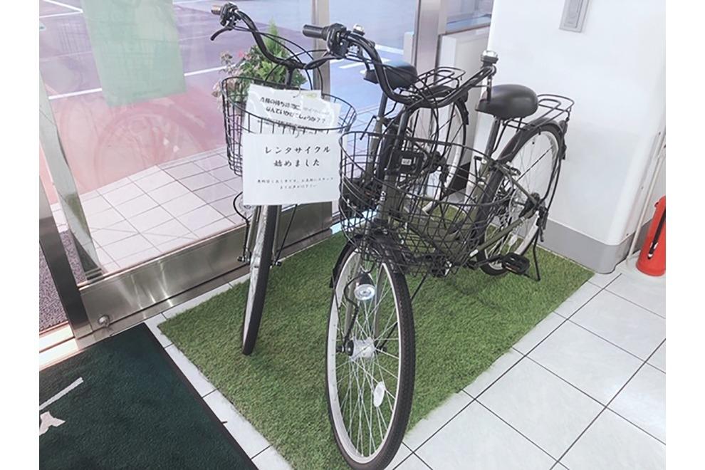 350_川崎店_レンタサイクル