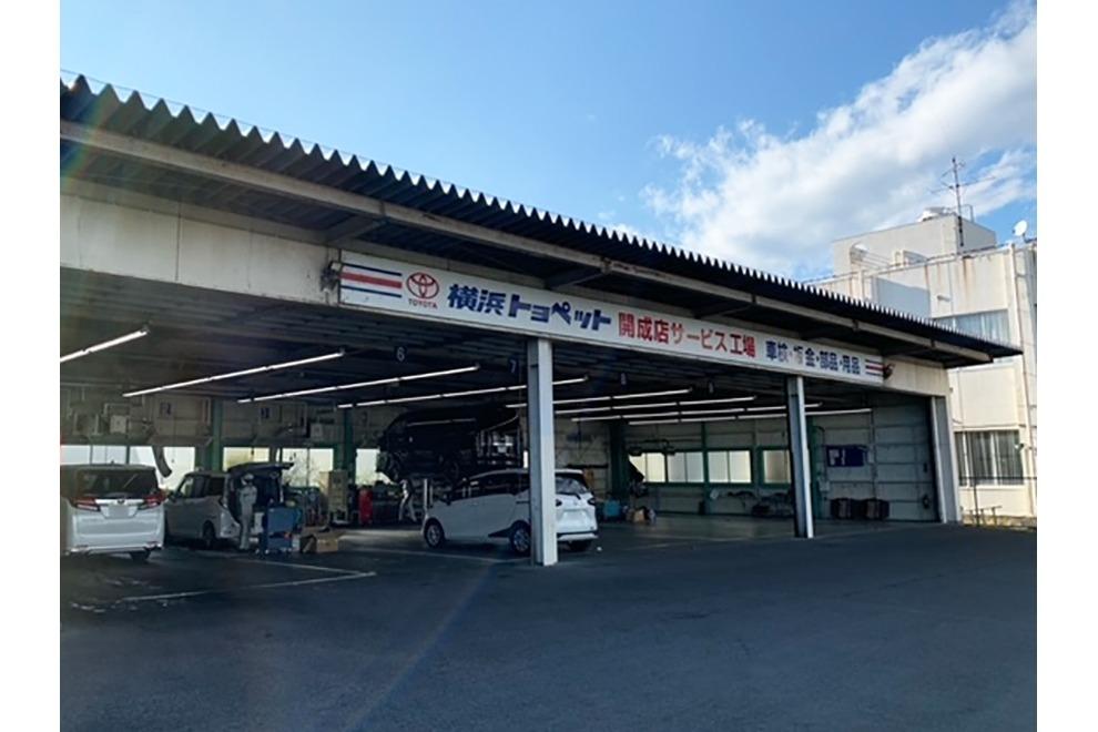 690_【要修正?】開成店_工場
