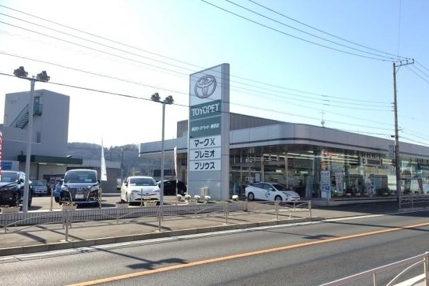 横浜トヨペット秦野店