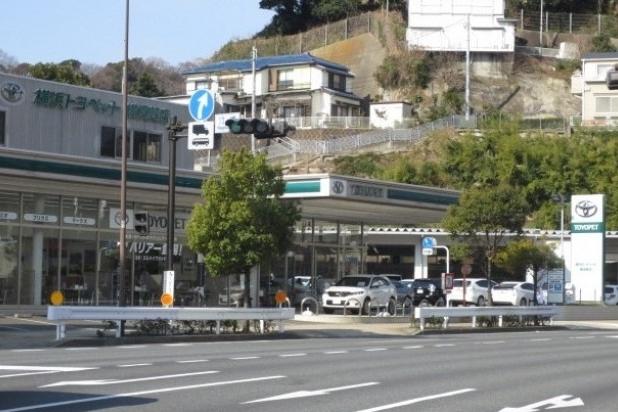 横浜トヨペット横須賀店