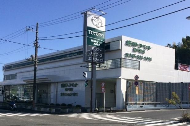 横浜トヨペット東戸塚店