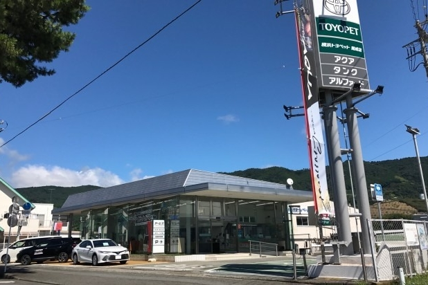 横浜トヨペット開成店