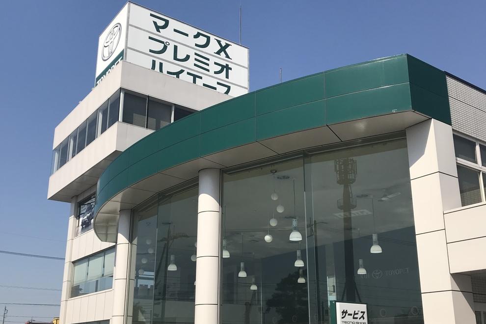 福井トヨペット 東店 トヨタ