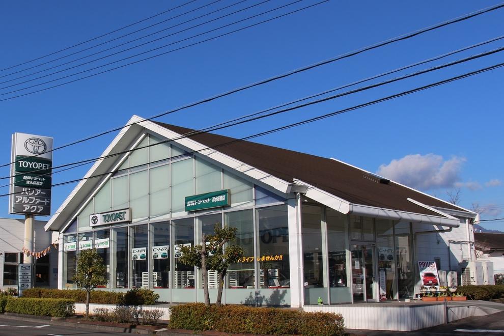 清水桜橋店