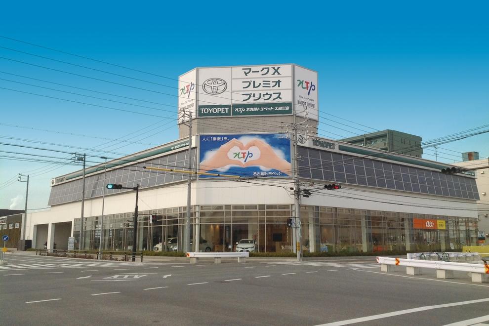 太田川店・外観