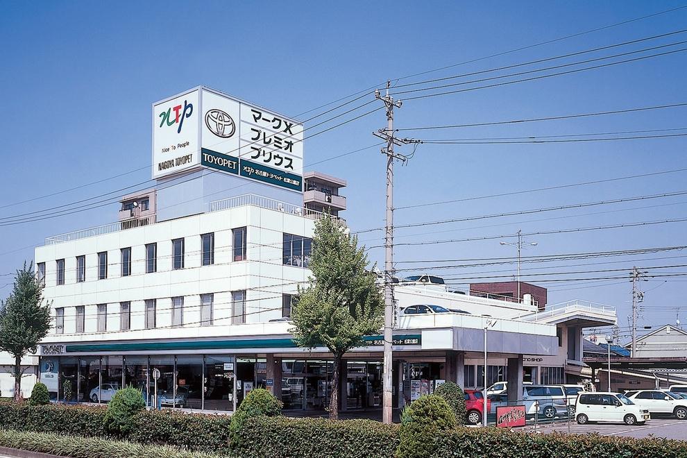 松葉公園店・外観