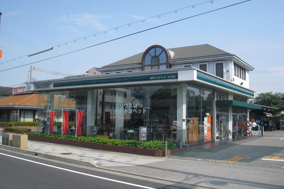 神戸トヨペット杭瀬店