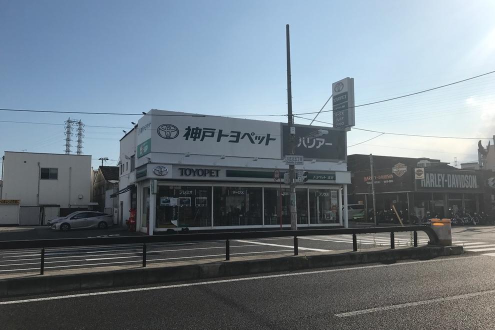 神戸トヨペット浜田店