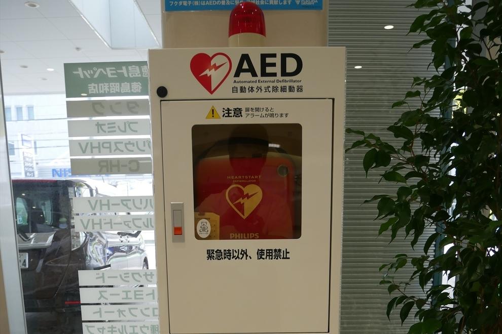 昭和店AED