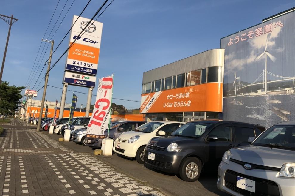 U-Car室蘭店