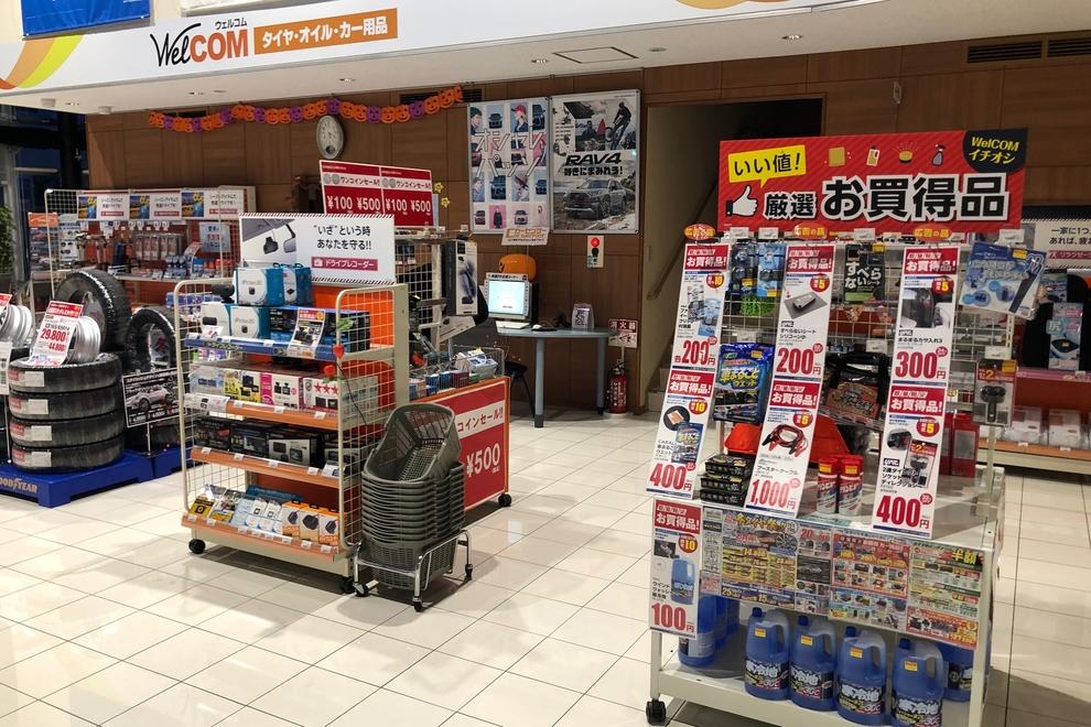 カローラ岩手 矢巾店 WELCOM展示1