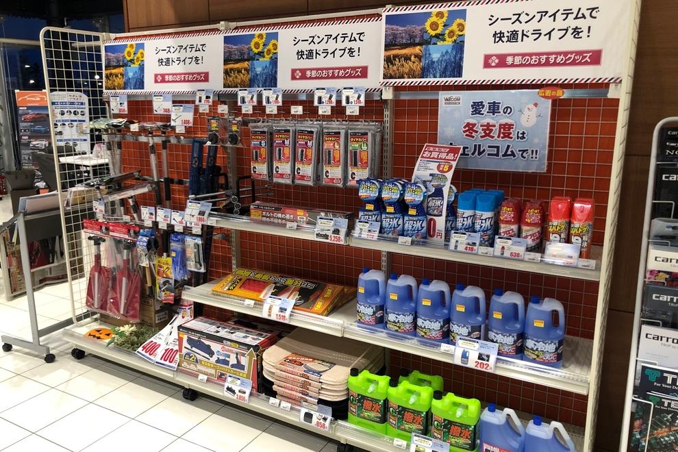 カローラ岩手 矢巾店 WELCOM展示4