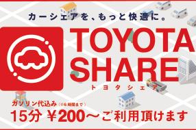 カローラ岩手 矢巾ST トヨタシェア ノア/シエンタ