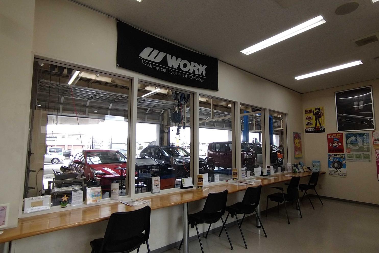 トヨタカローラ岩手 盛岡インター店 1階 サービス待合