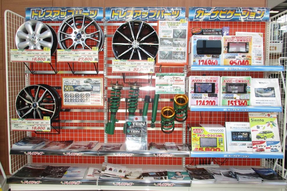 カローラ岩手 矢巾店 WELCOM