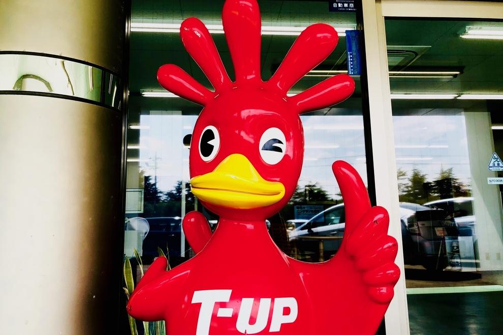習志野MC T-UP