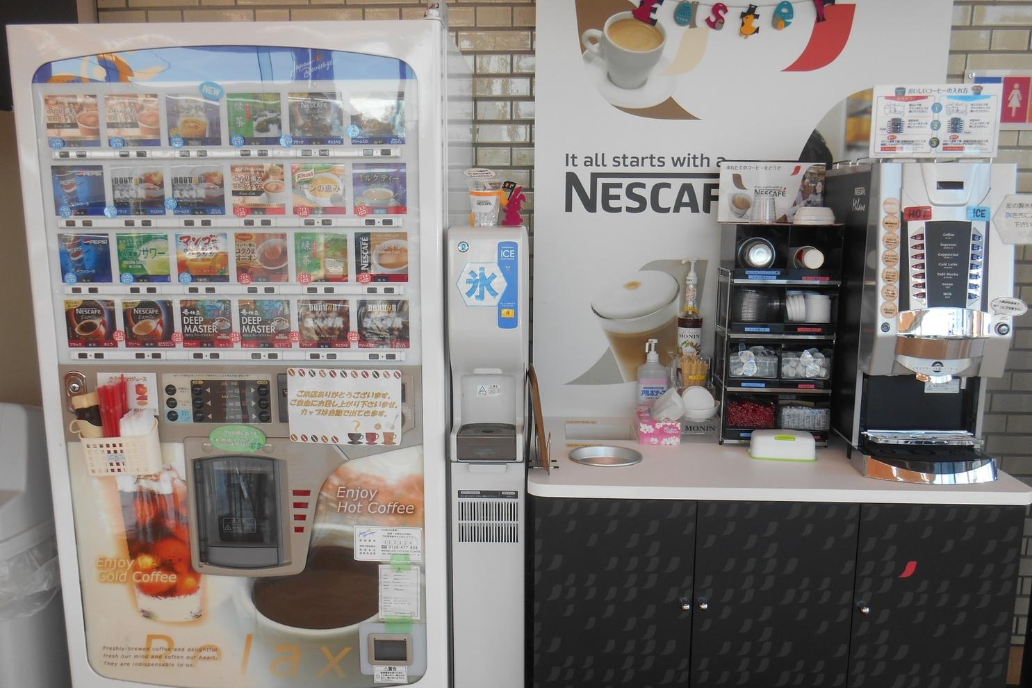 770綾瀬店
