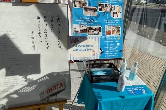 310_中山店ショールーム-08