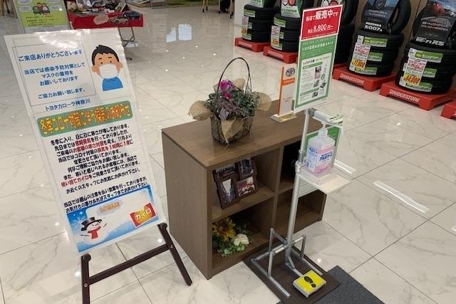 740_座間店ショールーム-02