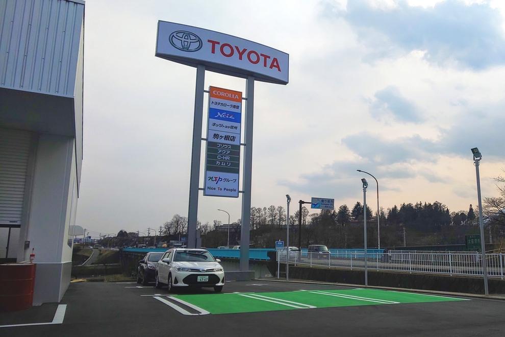 Ntp トヨタ 信州