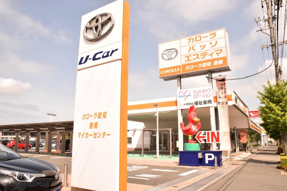 46豊橋TOP