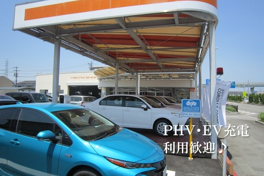 CHARGING POINTあり