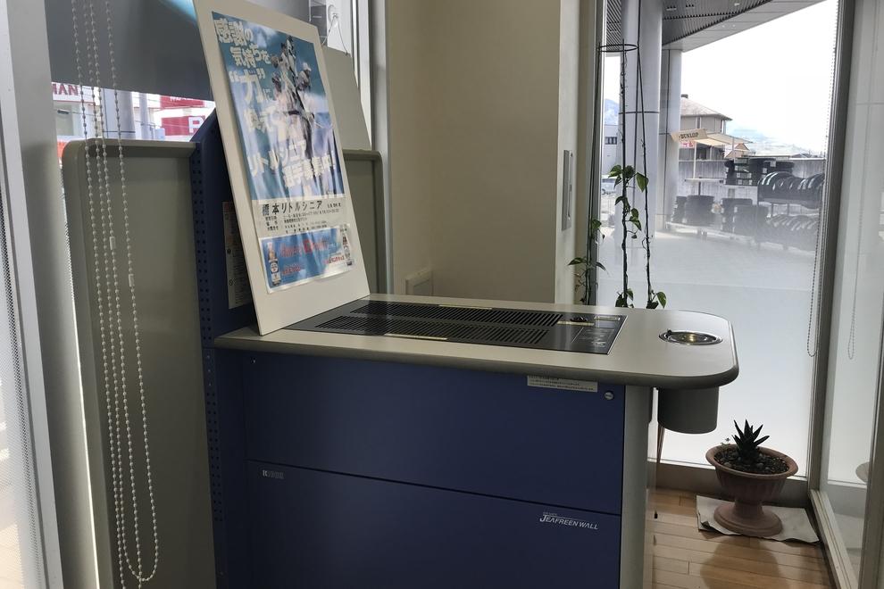 09橋本店喫煙コーナー