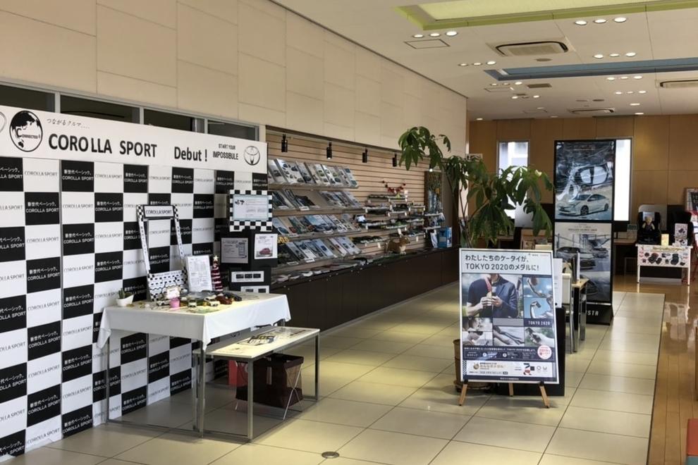09 店舗写真