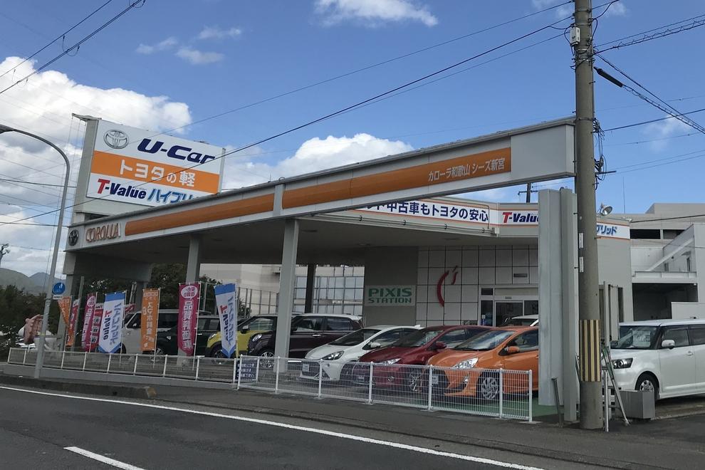 14U-Car
