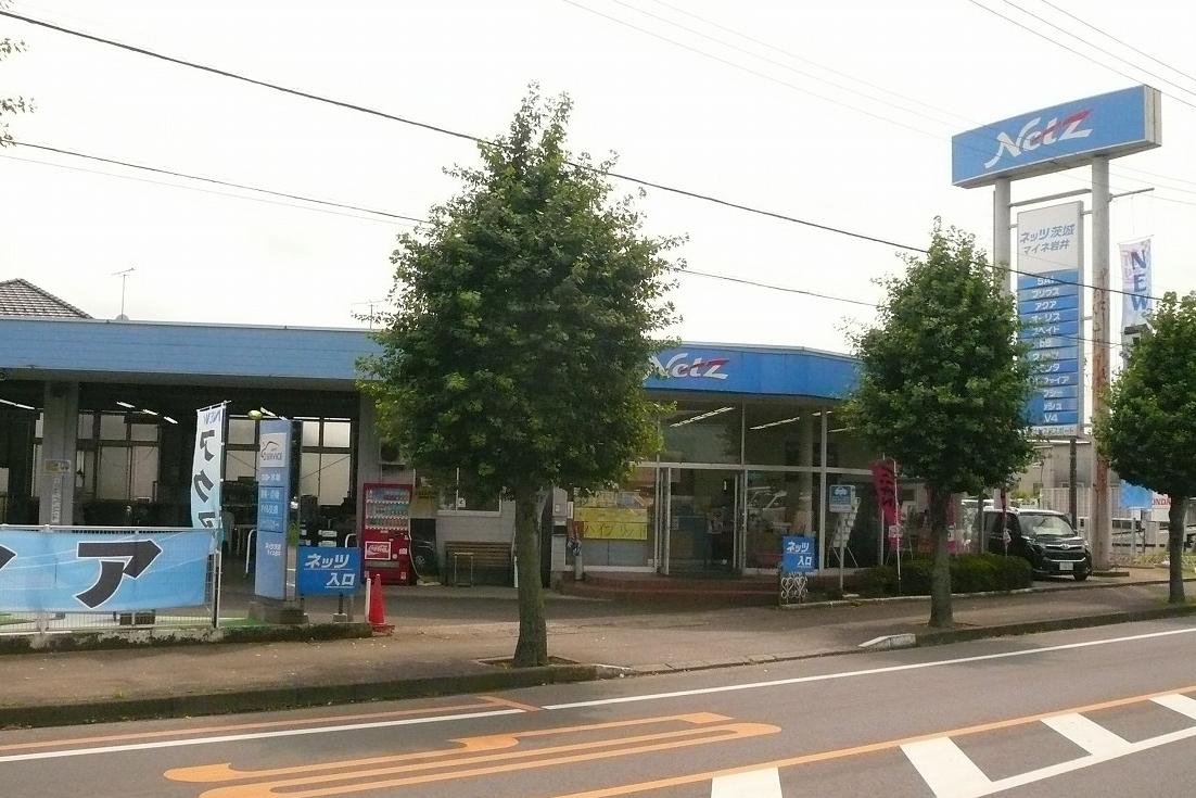 マイネ岩井店舗外観
