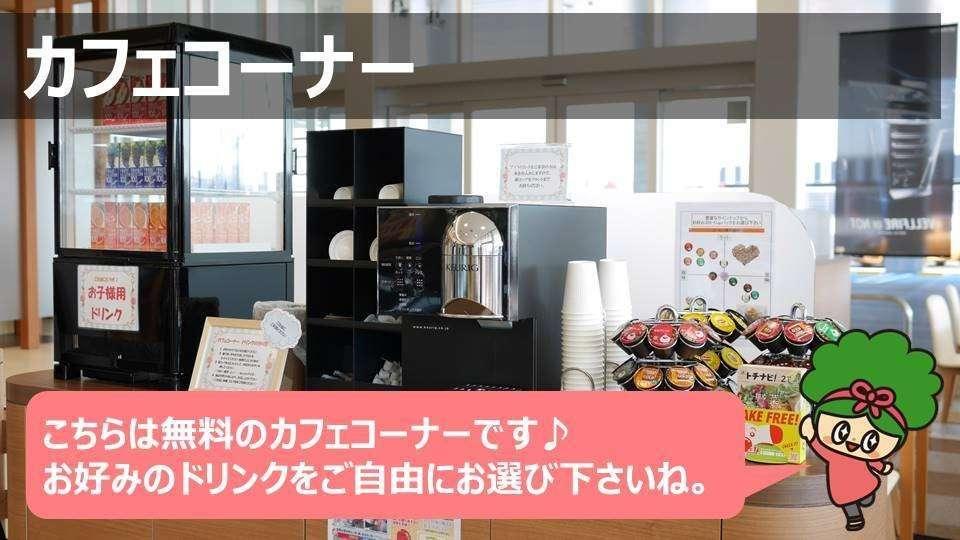 store_15_cafecorner